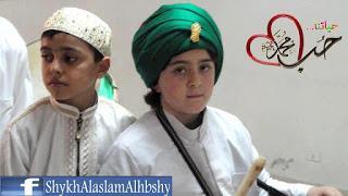 Inilah Wajah Cicit Nabi Muhammad yang Menggemparkan Netizen ?