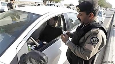 Polisi Arab Saudi (ilustrasi foto BBC)