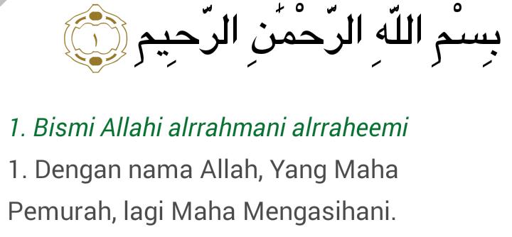 Tafsir Surat Al Fatihah Ayat 1 Pengemis Ilmu